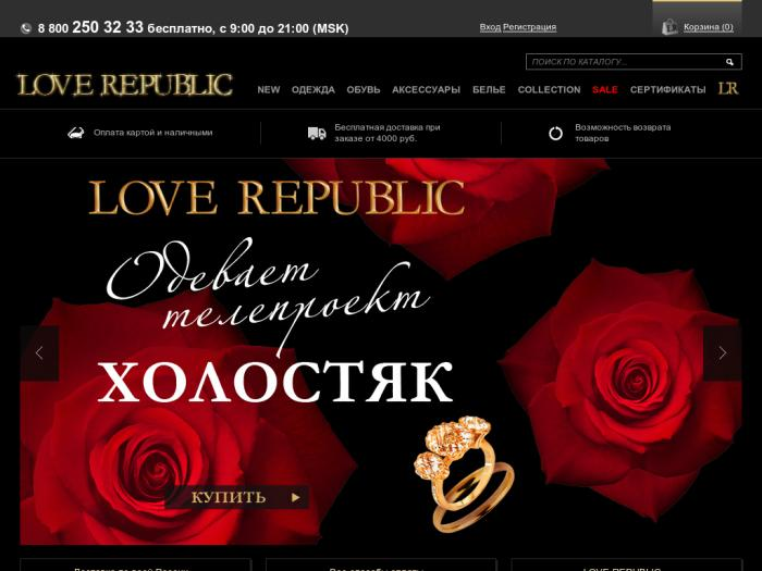 Магазин LOVE REPUBLIC