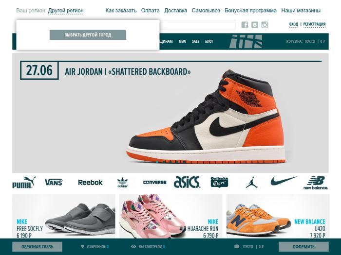 Магазин Обуви Street Beat Официальный Сайт
